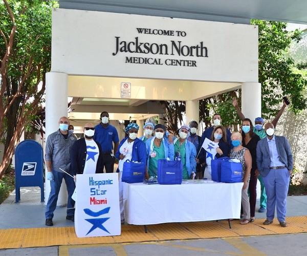 Клиники Майами - Jackson North Medical Center